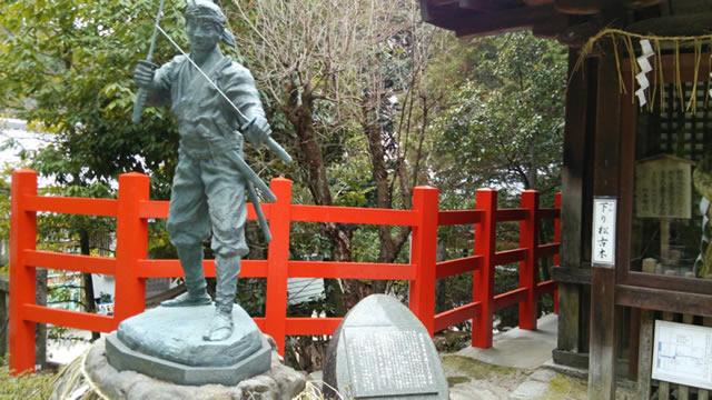 宮本武蔵決戦の地:一乗寺下がり松