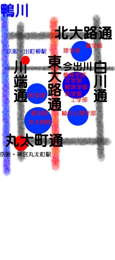 京大周辺地図