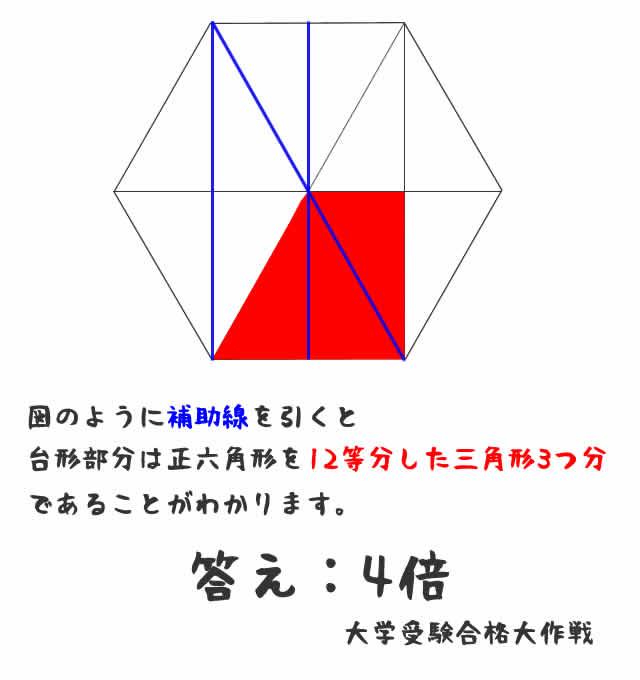 ... 問題~小学生でも解ける問題 : 数学 問題 : 数学
