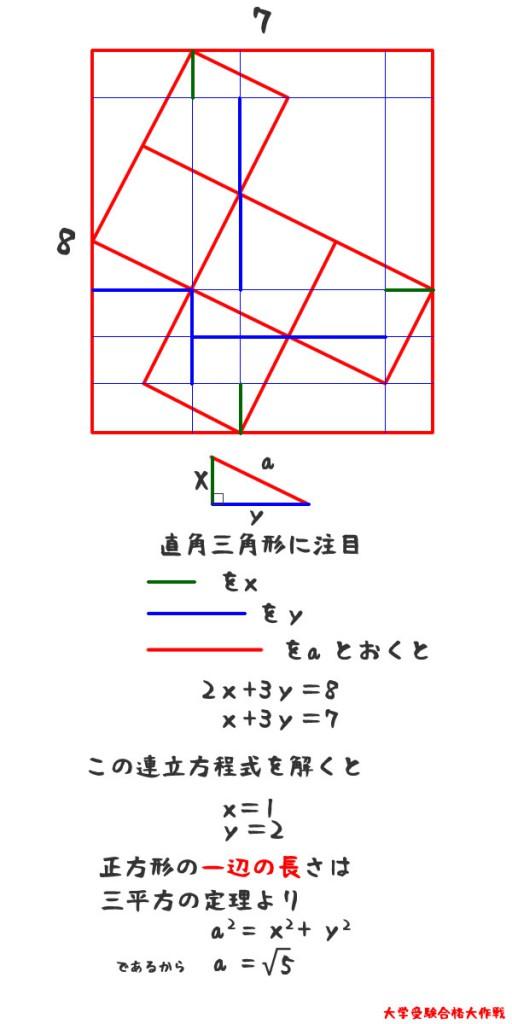 数学オリンピック問題を解いて ... : 簡単 クイズ問題 : クイズ