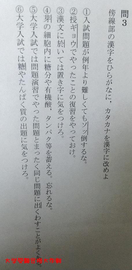 kanji22