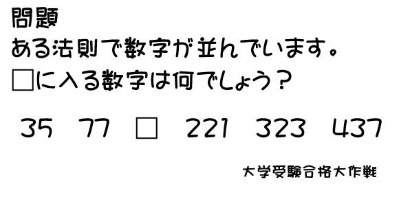 math222