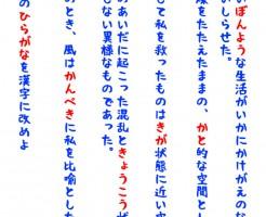 2014年京大入試国語