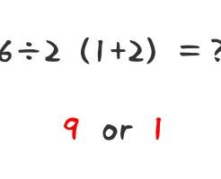 6÷2(1+2)=