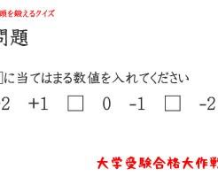 □に当てはまる数値を入れてください