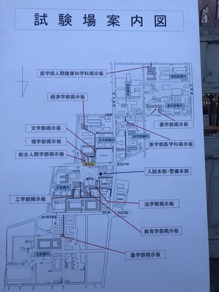 京大試験場案内図