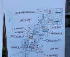 京大入試試験場案内図